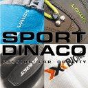 sport-dinaco-20141103-thumbnail_crop_128x128